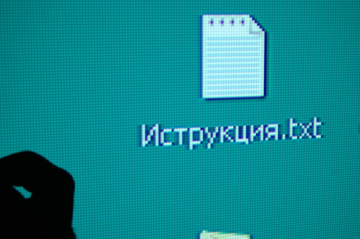 Va sucker punch [tfile.ru]
